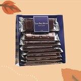 Les tabletinos NHK: une petite barre praliné noisettes chocolat noir, à emmener partout avec soi ! 😋 • • • #jeanpaulhevin #maisonhévin #tabletinos #automne #praliné #noisette